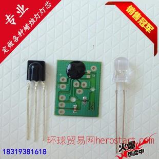 深圳 电子蜡烛灯线路板生产厂家 可定制各种led??亟邮瞻?套件