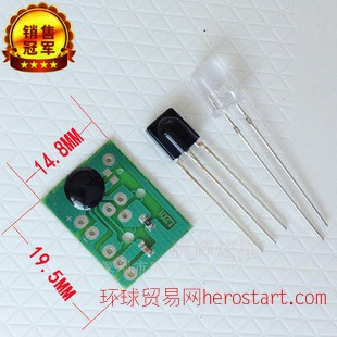 保用1年 批发电路板 腾辉单面薄型板 刚性优惠led蜡烛灯机芯