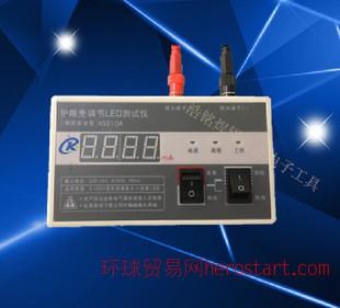 LED维修助手 LED测试仪 LED维修仪