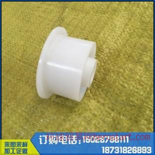 加工生产异形尼龙制品 尼龙齿轮 可加工定做 尼龙塑料制品