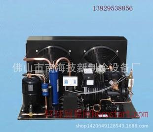 制冷设备冷冻机冷库制冷谷轮全封闭式制冷压缩机