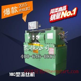 全自动滚丝机床厂家液压滚丝机价格二轴精密滚丝机聚恒机械