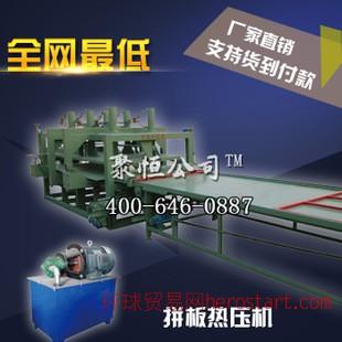 拼板热压机 新款模板热压机 生态板热压机