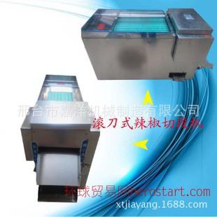 嘉洋供应多种型号切辣椒机 滚刀式辣椒切段机