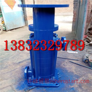 40DL8-10X5高效节能分段式离心泵 工矿排水化工流程泵