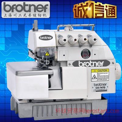工业缝纫机 包边机 打边机 包缝机