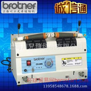 工业缝纫机 撬边机 暗缝机 分线机