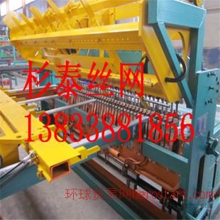 护栏网排焊机、建筑用网焊机、钢筋网焊机、养殖网排焊机