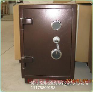 河北武邑厂家直销保险柜家用保险箱电子密码双保险质优