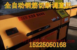 二级钢筋GT4-14钢筋和预应力机械钢筋调直机gt4-14钢筋调直切断机