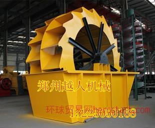 XSD2610轮式洗砂机 石料洗选设备
