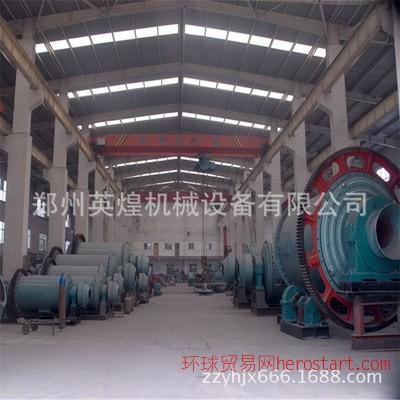 新型节能棒磨机 矿石煤灰粉磨机脱硫石灰球磨机 氧化铝陶瓷球磨机