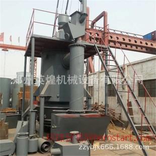耐用加厚炉壁煤气发生炉 煤制气煤气发生炉 冶金全自动煤气发生炉