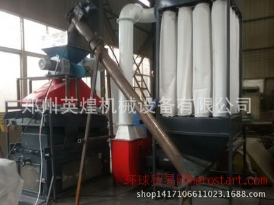 节能滚筒烘干机 煤泥滚筒刮板干燥机 玉米小麦粮食回转式烘干机