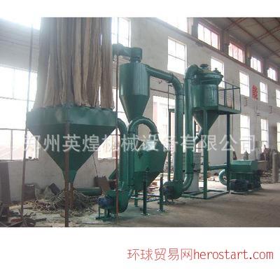 大型木材磨粉机 超细度木粉机 造纸木粉机