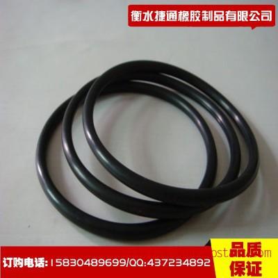 橡胶密封圈 O型密封件橡胶 型号齐全 价格低廉