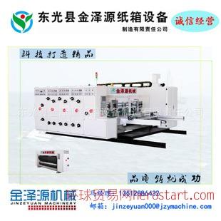 质量担保 厂家直销圆压圆印刷机 印刷开槽机