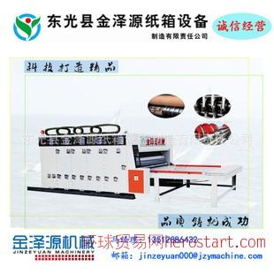 金泽源生产定制纸包装机械印刷设备 供应半自动纸箱印刷机