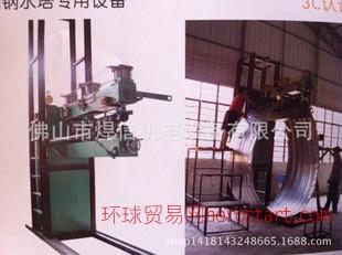 代理供应供应滚岭机、水塔总横两用滚焊机 品质优良 欢迎选购