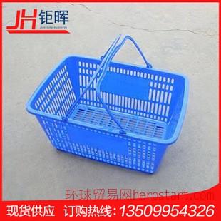 佛山厂家直销优质手提式超市篮 商用购物篮