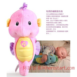 FISHER-PRICE 費雪 正版原裝聲光寶寶安撫入睡胎教海馬嬰兒玩具