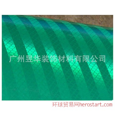 3M反光膜 昱华特价零售 3437绿色