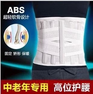 中老年护腰磁疗保暖护腰带加宽自发热护腰腰椎间盘突出(