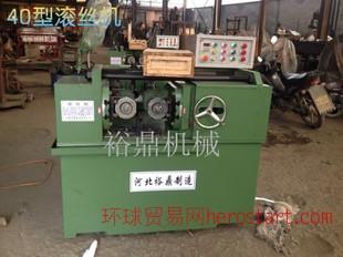 40滚丝机器加工螺纹钢筋和预应力机械滚丝机z28-40型80型机床