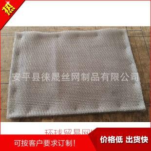 出售波浪型丝网除沫器 304不锈钢除沫器 规格齐全可定制