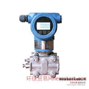 智能数显差压变送器 电容式小巧型压力变送器 耐高温压力变送器