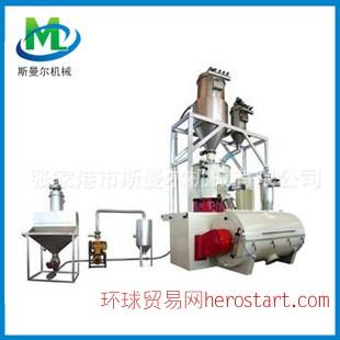 高速混合机供应PVC高速混合机组厂家批发PVC高速搅拌混合机