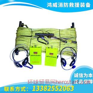消防通信救生安全绳JA-50/100A救生器材 屏蔽干扰