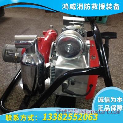 手抬机动消防泵 多功能消防泵 高压消防泵
