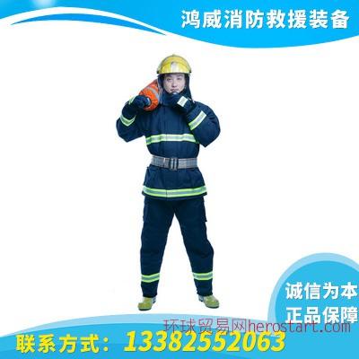 消防员灭火防护服 长期销售 消防服装 灭火服