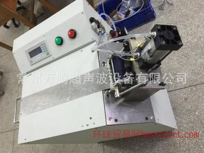 万腾牌服装机械设备厂家直销全自动商标切带机 超声波切织带机
