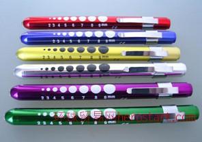 创意文具 医用LED灯笔 医用灯笔 电容笔 医用口腔灯笔