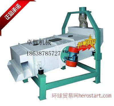 石料振动筛 工业过滤晒圆形直线振动筛沙石生产线必备环节设备