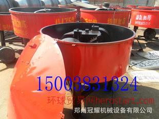 专用生产铸造轮碾机设备 盘式双碾轮混砂设备