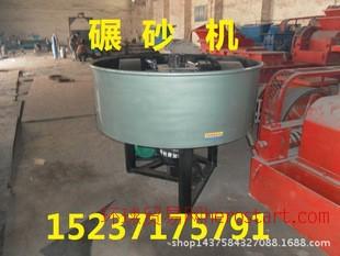 双碾轮电控轮式碾砂机 耐火型材加工轮碾机 轮碾混合设备