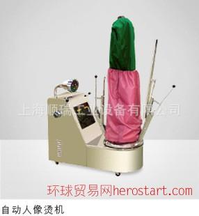 新款人像机 整烫机干洗店设备 服装熨烫人像