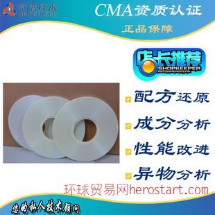 半导体材料模仿生产 半导体材料配方 高强耐磨