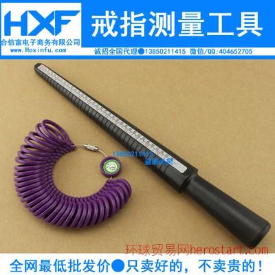港度混搭配戒指尺寸测量工具 塑料四用尺戒指棒