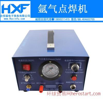大功率氩气保护脉冲点焊机-不锈钢焊圈机激光碰焊机 项链手链焊接