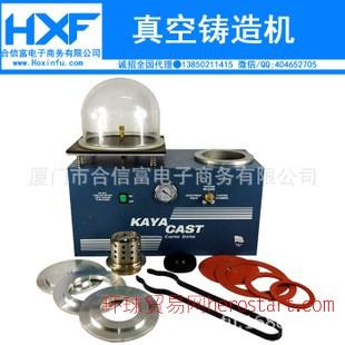 小型联体铸造机 抽真空 吸索机/铸造机 首饰石膏模铸造设备机器