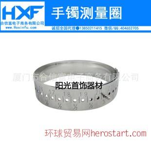 TSK量鈪度圈-公制 15-22cm测量手腕大小手环尺/手厄度/手镯尺