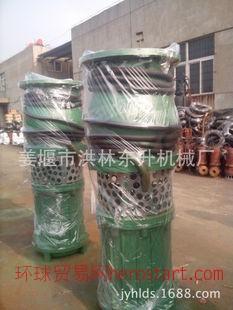 ,质优价廉大流量防汛抗旱排涝泵轴流泵混流泵
