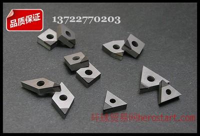 立方氮化硼刀片/金刚石刀片/焊接车刀具杆CNMG120408CBN/PCD