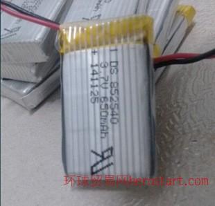 司马X5A X5C 通用升级版带充电保护电池650毫安电池遥控飞机