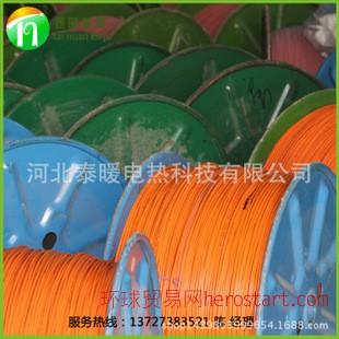 铁氟龙碳纤维发热线 耐高温地热线 优质电热线