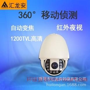 1200线高清红外摄像机 安防监控摄像机室外防水摄像机模拟高速球
